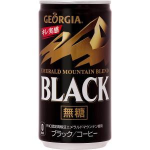 訳あり ジョージア エメラルドマウンテン ブラック 缶 コーヒー 185g×30本 コカ・コーラ コカコーラ (賞味期限2021/5/31)|youbetsuen-y