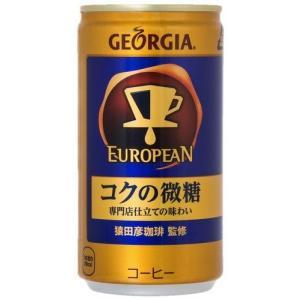 ジョージア ヨーロピアン コクの微糖 缶 コーヒー 185g×30本×3ケース コカ コーラ youbetsuen-y