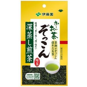 (送料無料_一部除く) 伊藤園 お〜いお茶ぞっこん 70g×10個