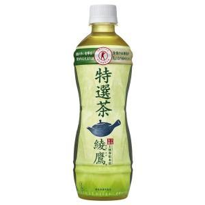 原材料:食物繊維(難消化性デキストリン)、緑茶(国産)/ビタミンC 内容量:500ml カロリー:【...