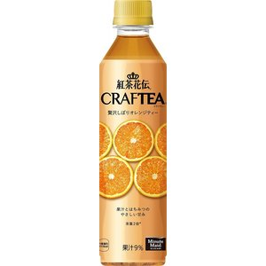 【原材料名】:果汁(オレンジ、りんご)、果糖ぶどう糖液糖、紅茶、はちみつ/香料、酸味料、ビタミンC ...