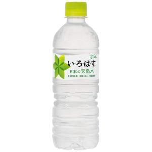 いろはす い・ろ・は・す 天然水 ペットボトル 555ml×24本 コカコーラ|youbetsuen-y