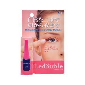 ルドゥーブル 二重まぶた化粧品 2ml×3個セット Ledouble (メール便対応) アイプチ 人気 ポイント消化|youbetsuen-y