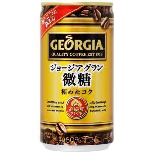 訳あり ジョージア ヨーロピアン グラン微糖 オリンピックデザイン缶 コーヒー 185g×30本 コカ コーラ (賞味期限2021/7/31)|youbetsuen-y