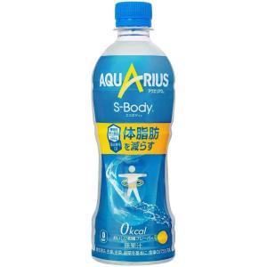 訳あり トクホ アクエリアス エスボディ ペットボトル 500ml×24本 機能性表示食品 コカコーラ コカ・コーラ (賞味期限2021/9/20)|youbetsuen-y