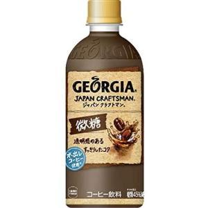 ジョージア ジャパン クラフトマン 微糖 500ml×24本×2ケース コカコーラ youbetsuen-y
