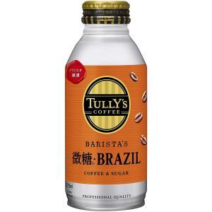 タリーズコーヒー 伊藤園 微糖 ブラジル Coffee&Sugar ボトル缶 370ml×24本 HOT&COLD対応 youbetsuen-y