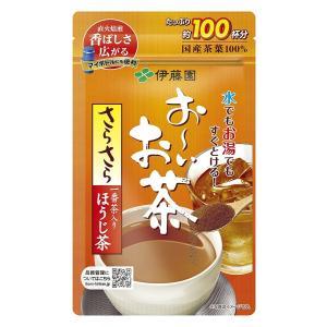 【送料無料※一部除く】伊藤園 おーいお茶 さらさらほうじ茶80g (6個)