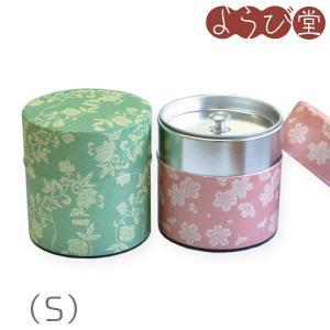 茶筒 ぽッ・かん2 S 100g平