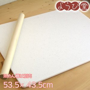 ペストリーボード(めん台)人工大理石53.5×43.5cm