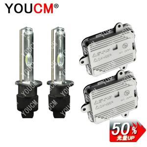Ford FOCUS H12〜H17 WF0 ハロゲン4灯式 ハイビーム H1 RS 光量150%UP 35W 低電圧起動 2灯 HIDキット[1年保証][YOUCM]|youcm