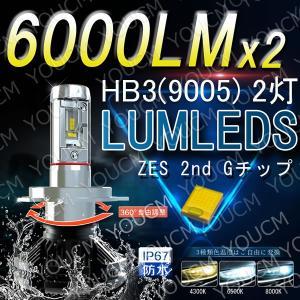 スバル WRX STI H26.9〜H29.5 CBA-VAB ハイビーム [車検対応]ハイパワー LEDヘッドライト HB3(9005) オールインワン 6000LmX2 角度調整[2年保証][YOUCM]|youcm