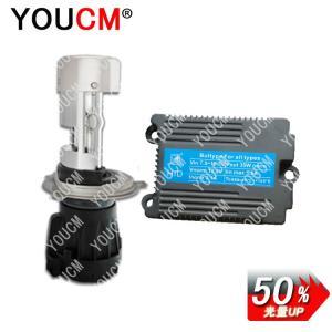 H4 Hi/Lo RS 光量150%UP 35W 低電圧起動 1灯 HIDキット[1年保証][YOUCM]|youcm