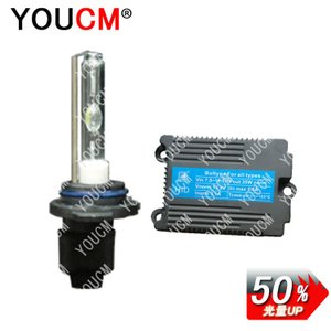 HB4(9006) RS 光量150%UP 35W 低電圧起動 1灯 HIDキット[1年保証][YOUCM] youcm