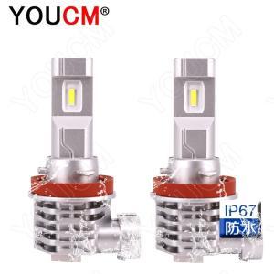 [YOUCM]デュアル色LEDヘッドライト H8/H11 ハイパワーLED 6000K(純白色)/3000K 細い発光 DC 12v専用 [1年保証付き] youcm