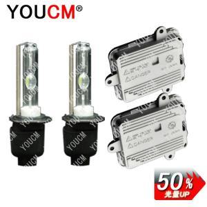 H3C RS 光量150%UP 35W 低電圧起動 2灯 HIDキット[1年保証][YOUCM]|youcm
