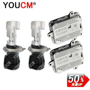 H4 Hi/Lo RS 光量150%UP 35W 低電圧起動 リレーレス取付10分 2灯 HIDキット[1年保証][YOUCM]|youcm