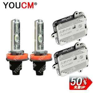 H8/H11 RS 光量150%UP 35W 低電圧起動 2灯 HIDキット[1年保証][YOUCM]|youcm