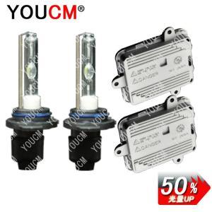 HB4(9006) RS 光量150%UP 35W 低電圧起動 2灯 HIDキット[1年保証][YOUCM]|youcm