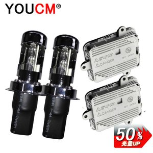 H4 Hi/Lo ワンピース(ソレノイドタイプ) 35W 低電圧起動 2灯 HIDキット[1年保証][YOUCM]|youcm