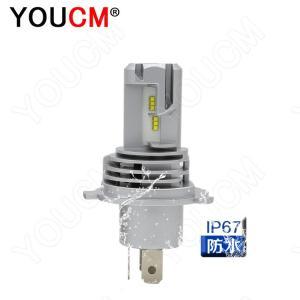 [YOUCM]1灯分 LEDヘッドライト H4 Hi/Lo ハイパワーLED 6000K(純白色)  細い発光 DC 12v専用 [1年保証付き]|youcm