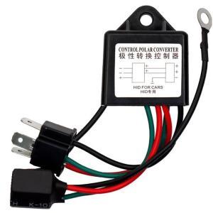 極性変換リレー×1個 H4ハイロー切替のマイナスコントロールをプラスコントロールへ変換します youcm