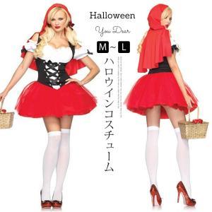 ハロウィン 衣装 仮装 赤ずきん 赤頭巾 赤ずきんちゃん Halloween ハロウィーン コスチューム 女性 コスプレ halloween パーティー イベント