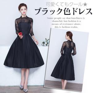 パーティドレス パーティードレス ロングドレス ロング ウェディングドレス ウエディング ドレス 黒...