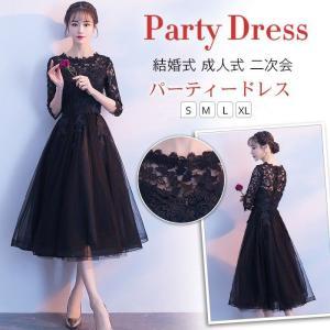 花嫁ドレス ウェディングドレス 二次会ドレス お呼ばれドレス 結婚式 二次会 ドレス パーティードレ...