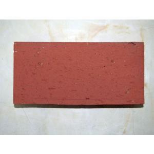 レンガ 赤 基本 210x100x60 2.7kg|yougan