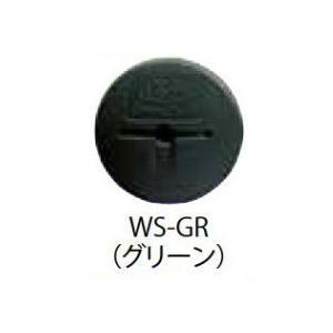 ザバーン防草シート用ピン8個+グリーンワッシャー8個セット|yougan