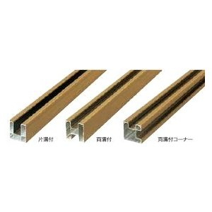 アルミ支柱60角両溝付ブロンズ 60x60x2400mm|yougan