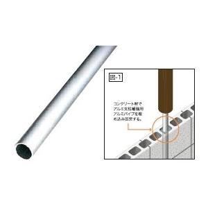 アルミ支柱補強用アルミパイプ 40φxt3xL3700mm|yougan