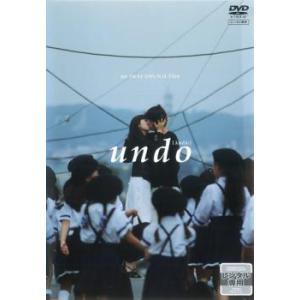 undo レンタル落ち 中古 DVD|youing-a-ys