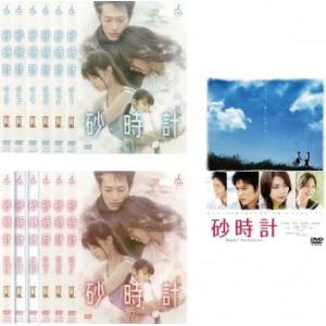 砂時計 全13枚 + 劇場版 レンタル落ち 全巻セット 中古 DVD|youing-a-ys