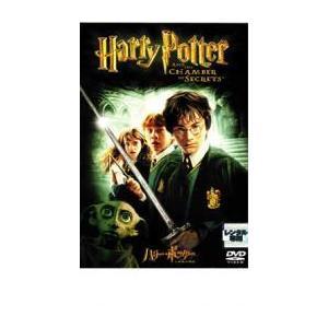 ハリー ポッターと秘密の部屋 レンタル落ち 中古 DVD