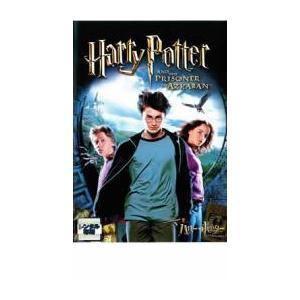 ハリー ポッターとアズカバンの囚人 レンタル落ち 中古 DVD