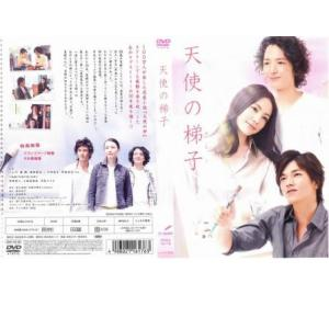 天使の梯子 レンタル落<中古DVD ケース無>