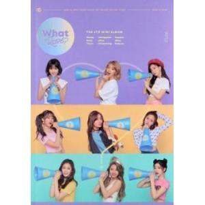 What Is Love?: 5th Mini Album ランダムバージョン 中古 CDの画像