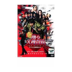 踊る大捜査線 THE MOVIE 3 ヤツらを解放せよ! レンタル落ち 中古 DVD|youing-a-ys