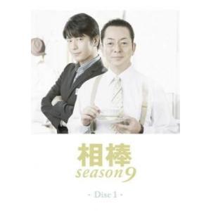 相棒 season 9 Vol.1 レンタル落<中古DVD ケース無>