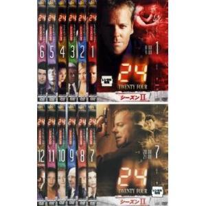 【DVDケース無】全 巻 中古DVD 24 TWENTY FOUR トゥエンティフォー シーズン2(12枚セット)第1話〜第24話 最終 レンタル落|youing-azekari