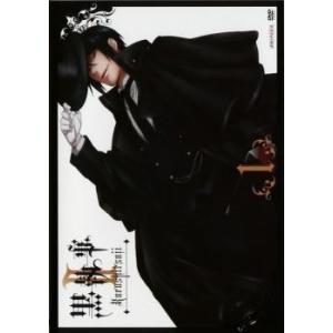 【DVDケース無】中古DVD 黒執事 II Vol.1(第1話〜第2話) レンタル落