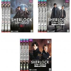【DVDケース無】全 巻 中古DVD SHERLOCK シャーロック(9枚セット)シーズン 1、2、3 レンタル落|youing-azekari