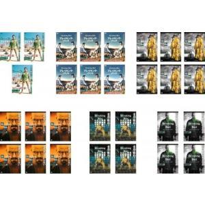 【DVDケース無】全 巻 中古DVD ブレイキング・バッド(29枚セット)シーズン 1、2、3、4、5、ファイナル レンタル落|youing-azekari