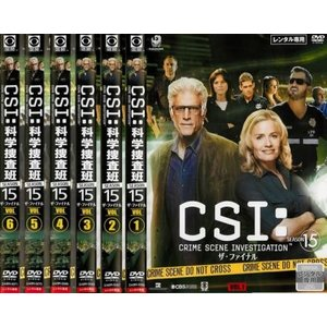 【DVDケース無】全 巻 中古DVD CSI:科学捜査班 SEASON 15 ザ・ファイナル(6枚セット)第1話〜第18話 最終 レンタル落|youing-azekari