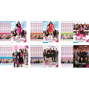 【DVDケース無】全 巻 中古DVD 私はラブ・リーガル DROP DEAD Diva(41枚セット)シーズン1、2、3、4、5、6 フィナーレ レンタル落|youing-azekari