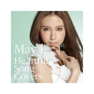 Heartful Song Covers 中古 CD|youing-azekari
