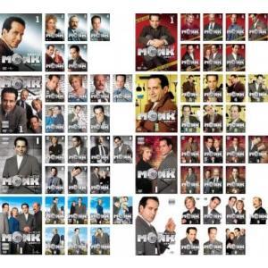 【DVDケース無】全 巻 中古DVD 名探偵 モンク MONK(62枚セット)シーズン1、2、3、4、5、6、7、ファイナル レンタル落|youing-azekari