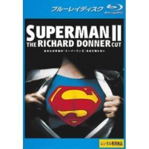 【DVDケース無】中古BD スーパーマン II リチャード・ドナーCUT版 ブルーレイディスク【字幕...